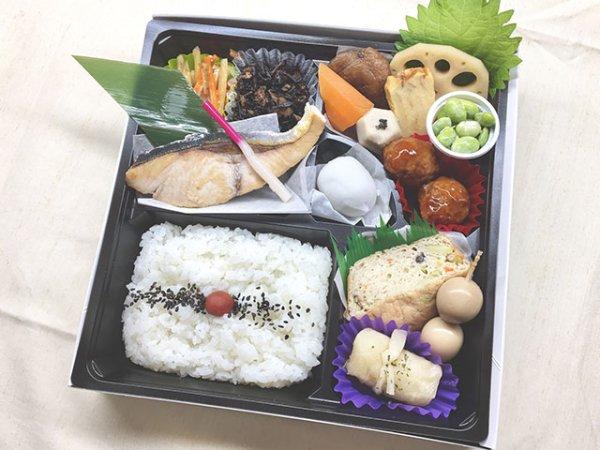 画像1: 「海」のお弁当 (1)