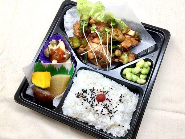 画像1: 鶏の照り焼き弁当【お持ち帰り専用】 (1)